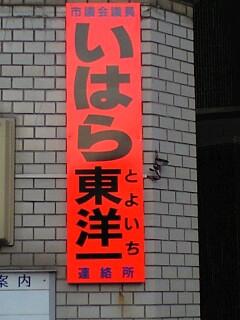 110218_1749~0001001.jpg