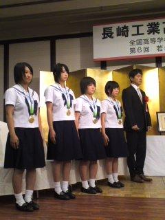 長崎工業高等学校制服画像