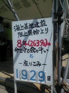 090730_1043~0001.jpg